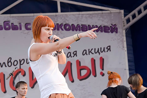 During the International Day Against Drug Abuse citizens in the Siberian capital of Novosibirsk voiced their opinions how to deal with problem of alcohol and drug addiction. Source: stopnarkotic.org