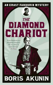 "The cover of Boris Akunin's novel ""The Diamond Chariot"""