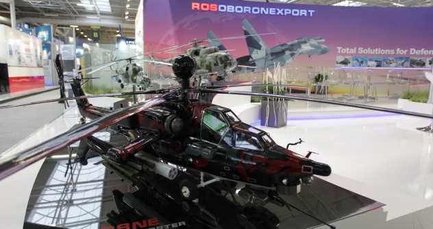 """Rosoboronexport,"" Russia's state-controlled arms corporation, seems to face some problems  in the military cooperation with Pentagon. Source: ITAR-TASS"