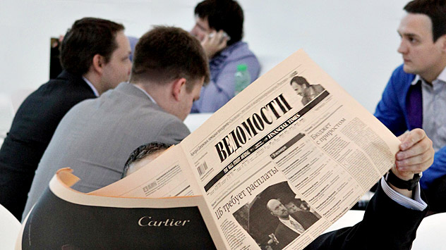 "Russia's authorities plan to extend the ""foreign agent"" status to mass media supported from abroad. Pictured: Vedomosti is one of Russia's leading newspapers published in cooperation with Wall-Street Journal and Financial Times. Source: PhotoXPress"