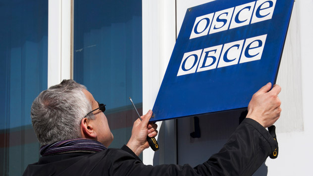 Russia's State Duma want to hold OSCE accountable in response to the recent OSCE resolution condemning Russian officials for the death of lawyer Sergei Magnitsky. Source: Reuters