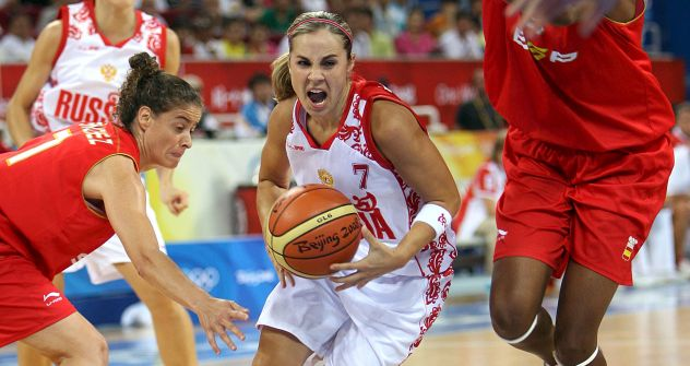 31-year-old Rebecca Hammon (middle) of the United States will play for Russia's national basketball team. Source: ITAR-TASS