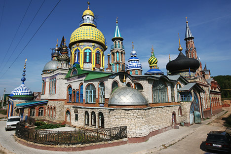 The Temple of All Religions near Kazan consists of different types of religious architecture including an Orthodox church, a minaret, and a synagogue, among others, symbolising diversity of religions in Russia. Source: Maksim Bogodvid / RIA Novosti.