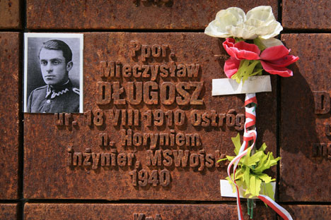 Although Soviet leaders denied the Soviet Union's involvement in the shootings in Katyn,  a number of documents declassified in the 1990s revealed that some 22 thousand Polish officers and officials were executed by Soviet secret police in 1940. Sour