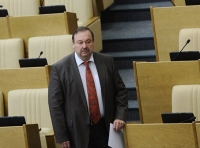 Gudkov was stripped of his seat. Source: ITAR-TASS