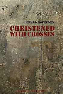 """The """"Christened with Crosses"""" cover"""