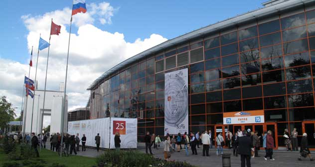 Pavilion 75 of the All-Russian Exhibition Center. Source: Maria Afonina.