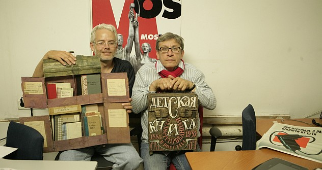 Russia's book collector Vladimir Semenikhin (right): We create the books of the future in the lab and experiment with different forms, electronic and physica. Pictured (L-R): Book collectors Kirill Fesenko and Vladimir Semenikhin. Source: Press Photo