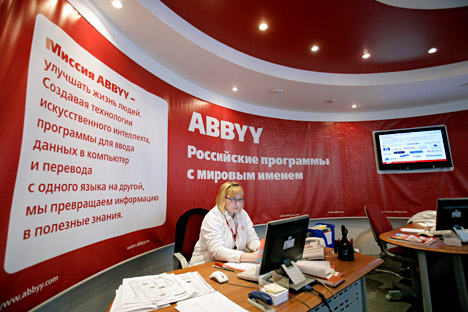 The office of the ABBYY company which provides optical character recognition, document capture and language software for PC and mobile devises. Source: Kommersant