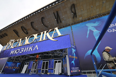 The Rossiya Cinema in Pushkin Square was built in 1961 and became the largest of its kind in Europe. The cinema has always hosted major events, such as the Moscow International Film Festival. Source: RIA Novosti / Ramil Sitdikov.