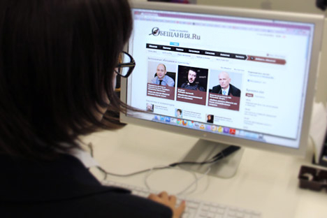 """The Russian website -""""Obeshchaniya.ru"""" -  monitors the promises and prognoses of national leaders, parliamentary deputies, opposition leaders and even showbiz celebrities. Source: Russia Beyond The Headlines"""