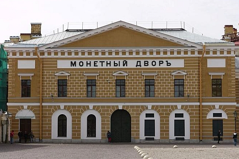 The Peter & Paul fortress in St. Petersburg. Source: Mathew G. Crisci