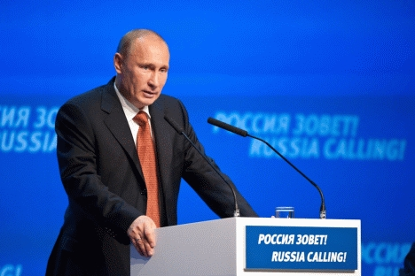 "Vladimir Putin taking the floor at the ""Russia Calling"" Business Forum. Source: ITAR-TASS"