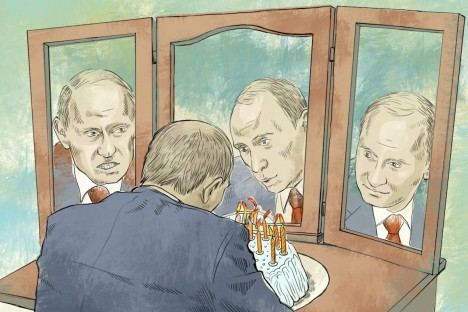 Putin's anniversary. Drawing by Nstalya Mikhaylenko