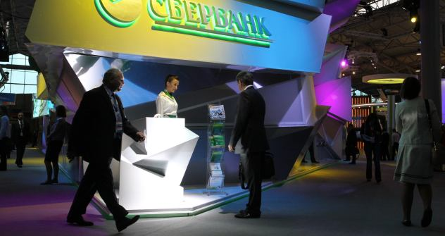 Sberbank, whose history dates back to 1841, is the largest bank in Russia and Eastern Europe. Source: Getty Images / Fotobank