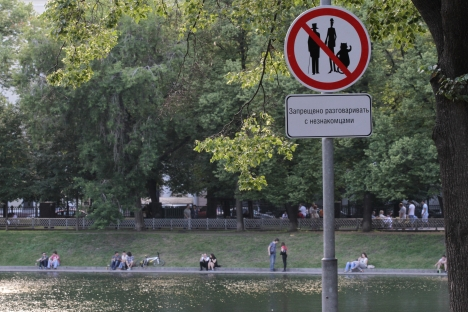 "The opening of the Master and Margarita novel is set at the nearby Patriarch's Ponds and the park (pictured) where a sigh depicts three characters from the novel. The caption on the sign reads: ""Never talk to stranfers."" Source: RIA Novosti"