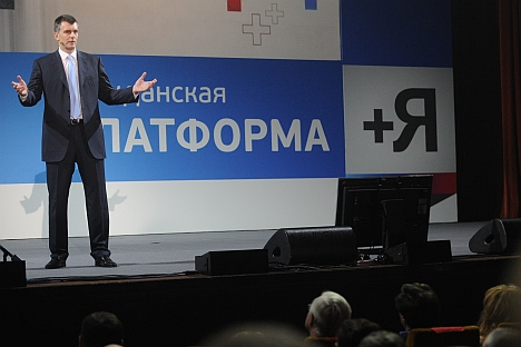 Billionaire Mikhail Prokhorov taking the floor at the convention of his newly created party Civic Platform. Source: