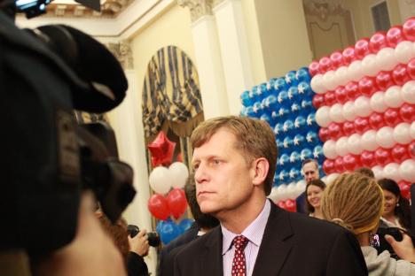 Micheal McFaul