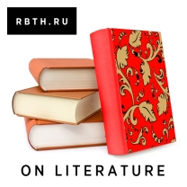 Russia Beyond The Headlines. Literature podcasts