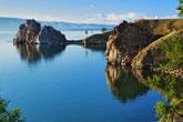 Siberian lake that inspired James Cameron
