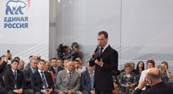Party members will be lectured on theoretical subjects such as political sociology, the history of socio-political theories, political theory and philosophy. Source: Kommersant.