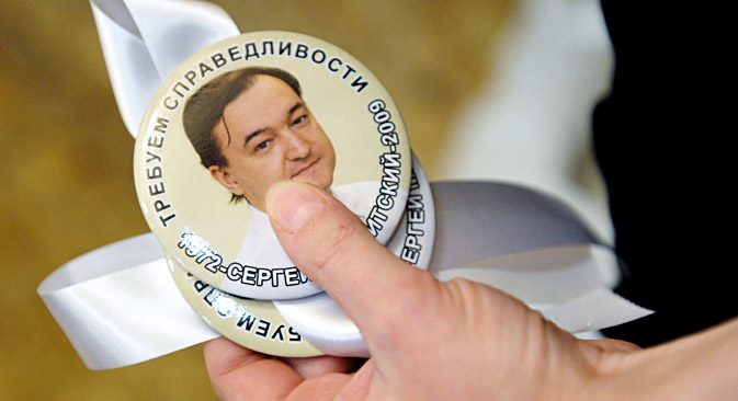 It remains to be seen how Russia will respond to the adoption of the Magnitsky Act. Source: Kommersant