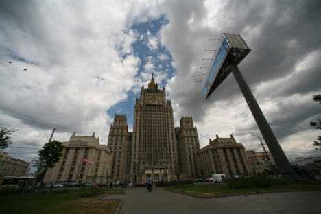 The Russian Ministry of Foreign Affairs. Source: PhotoXPress