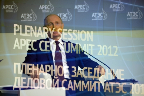 Russian President Vladimir Putin at the APEC summit. Source: ITAR-TASS