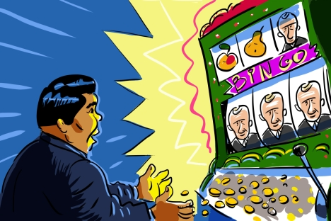 Russia bets on its 'Pacific Vegas.' Drawing by Alexei Yorsh