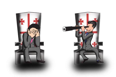 "Potential ""dual power"" situation in Georgia. Drawing by Niyaz Karim"