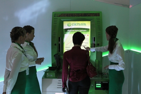 Sberbank has the country's largest base of private banking clients. Source: Getty Images / Fotobank