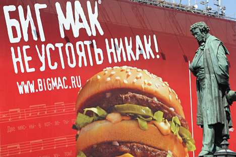 Russian Ministry of Health is going to impose restrictions on fast-food advertising. Source: PhotoXPress