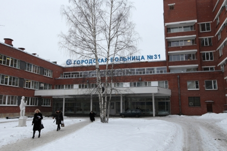 Hospital №31 is a cutting-edge cancer center for children that creates unique conditions for child cancer diagnosis and treatment in St. Petersburg. Source: PhotoXPress