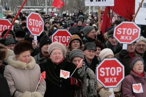 While Russian citizens will enjoy some new rights in 2013, some legal novelties (for example, an increase in utilities prices)  are met with indignation. Pictured: A protest against the growth of utility prices. Source: ITAR-TASS