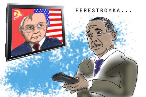 Ilustración de Niyaz Karim.