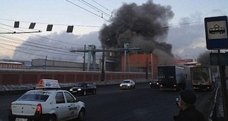 Full Story: Meteorite explosion in Russia
