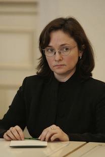 Elvira Nabiullina. Source: kremlin.ru