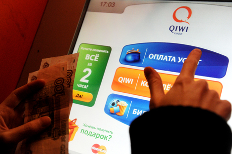 Qiwi attracts shareholders' money. Source: ITAR-TASS
