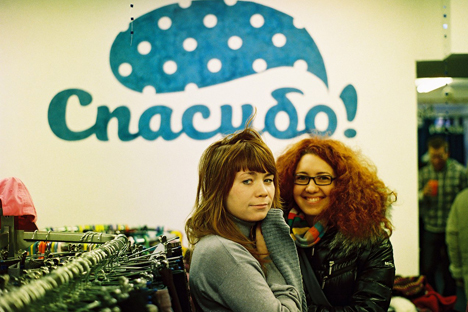 Charity shops in Russia: Teaching people to give, one item at a time