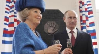 the Russian-Dutch Bilateral Year