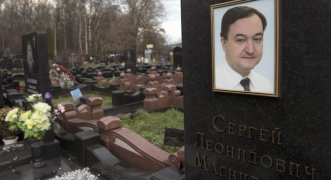 The U.S. authorities has released the Magnitsky list which includes the names of 18 Russians. Source: AP