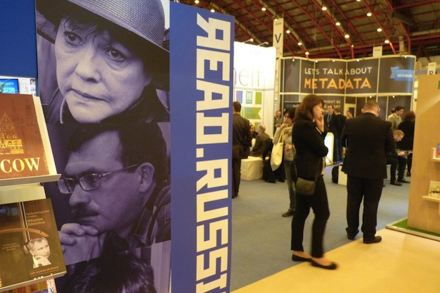 The 42nd London Book Fair brings together both writers and publishers as well as readers and translators. Source: Tatyana Rubleva