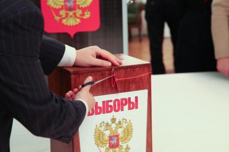 A legislação proposta contém emendas controversas que podem restringir os direitos de partidos políticos e cidadãos de recorrer contra fraudes eleitorais e outras irregularidades durante as eleições Foto: Kommersant