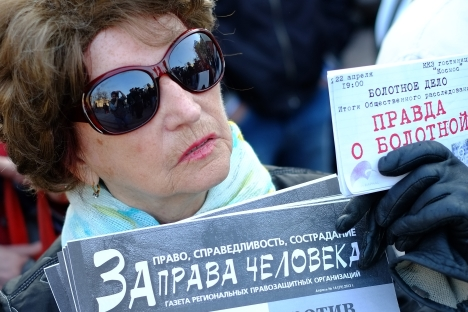 Ao longo dos últimos meses, foram realizados vários protestos pela defesa dos direitos humanos na Rússia Foto: RIA Nóvosti / Andrei Stênin
