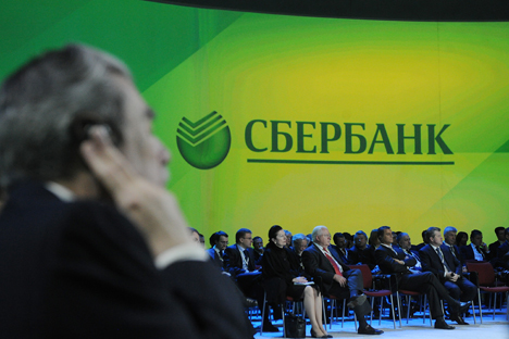 Sberbank is the market leader in nearly every available financial service in Russia. Source: ITAR-TASS