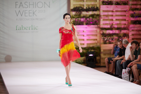 Fifteen designers displayed a collections of costumes made from organic materials. Source: Elena Pochetova