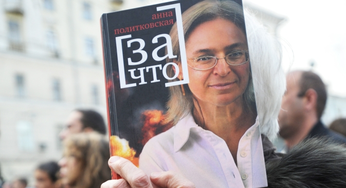 Russian investigative observer Anna Politkovskaya was murdered on October 7, 2006, because of her professional activity. Source: ITAR-TASS