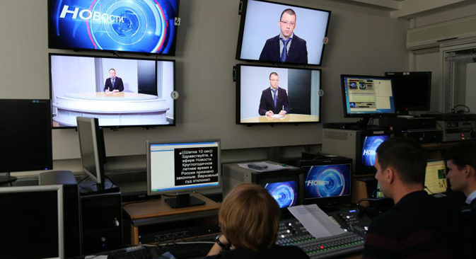 Public Television is set to launch on May. Source: PressPhoto