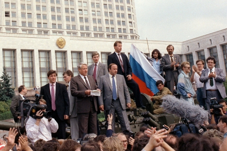 Russia Day: From independence to summer holiday