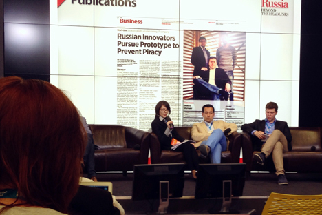RBTH presented the summer edition of Russian Startup Rating on June 3. Source: Darya Karzanova